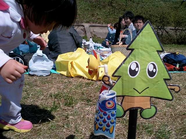 秋田ワカ杉ヲフ会